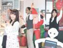 「恋ダンス」ヴァイオリンで演奏して踊ってみた/石川綾子 thumbnail