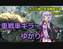 【BF1】ボイロ娘の塹壕戦闘記 part2【VOICEROID実況】