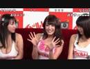 うんこちゃん『イベルトpresents!ナマイベルト!第17回生放送!』2/6