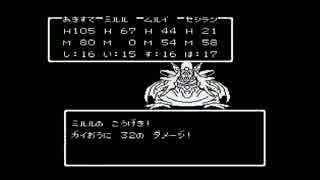 【過去生】【実況】 T-ドラゴンクエスト 第14回【初見】【五時起き】