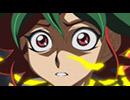遊☆戯☆王ARC-V (アーク・ファイブ) 第133話「輝かしきエンタメショー」