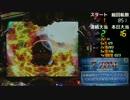 【パチンコ実機】CR T.M.Revolution XL~29曲目