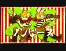 【V4鏡音リン・レン】 ゾンビーヌ 【PV付きオリジナル】
