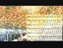 【ピアノ楽譜】回る空うさぎ 弾いてみた【耳コピ】