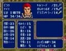 【実況プレイ】ファイアーエムブレム 紋章の謎 part14