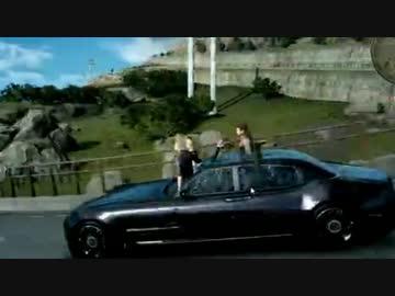 【FF15】【バグ】車の中で泳ぐノクティスと上半身がはみ出てる仲間たち