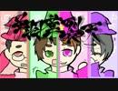 【4人実況】翔華裂天の4人がマリオパーティ2でお祭り騒ぎ part8(終)