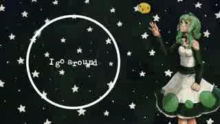 【GUMI English】Circles【オリジナル曲】