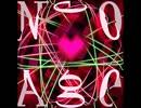 [MÚSECA 1+1/2] Neo Age