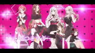 ♔*゚.ロミオとシンデレラ - Eight princesses・゚*♔