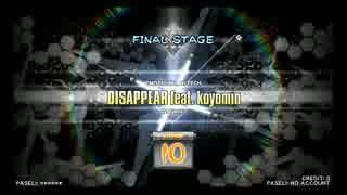 【元DP九段の日常】DISAPPEAR feat. koyomin(DPH)【Vol.086】