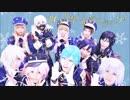 【刀剣乱舞】粟田口で好き!雪!本気マジック踊ってみた【コスプレ】 thumbnail