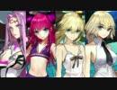 【Fate/EXTELLA】エクステラ・女性衣装(新衣装)後半
