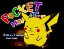 【TAS】Pocket Monster(日本未発売・海外未発売)7:57