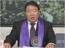 【直言極言】アジアはどう在るべきか、日本が進む新大東亜共栄圏への道[桜H28/12/2]