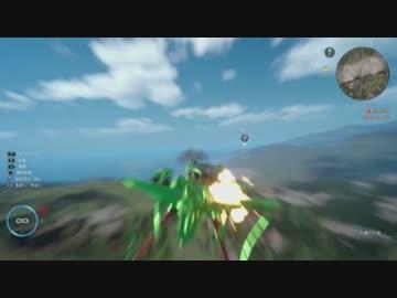 見えない壁にぶつかって空中爆発してゲームオーバーになるFF15