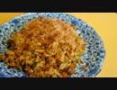おうちで作る納豆キムチ炒飯