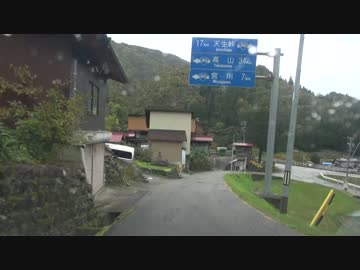 楢峠】富山市八尾町→国道360号交...