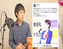 つるの剛士さん「保育園落ちた日本死ね、が流行語大賞なんて…」