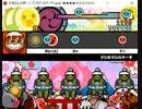 【太鼓さん次郎】アンパンマンのマーチ thumbnail