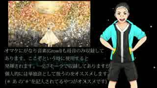 【UTAU新音源配布】回る空うさぎ【浜音リルト多音階CVVC】