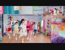 【鈴木梨央】 Danceしない? 【ダンス練習用】(左右反転/ミラー)