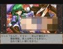 【初見実況】鬼畜王ランス part.37-2?