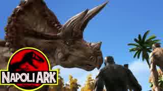 ゼロから始める恐竜生活へようこそ! 第ニ話