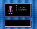 ロックマンロールちゃん2 Flash、Air、Bubble stage
