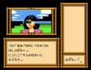 リサの妖精伝説