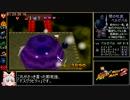 爆ボンバーマン2 RTA 2時間11分45秒 Part3 thumbnail