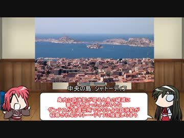 【FGO】Fate/ぐだぐだサーヴァントオーダーその12