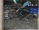 ゲーム音楽家名鑑 Par42 [作業用BGM]