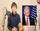 トランプ次期大統領が台湾総統と電話会談!世界情勢が面白くなってきた!