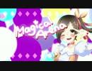 【NNI】Magical Arena【muhmue feat.Yukina】