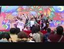 [2016秋]踊ってみたin大阪府大「NEW GOD団! ~今日も1日がん踊るぞい!~」4/4 thumbnail