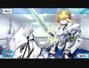 Fate/Grand Order アルトリア[ランサー] マイルーム&霊基再臨等ボイス集