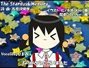 【ユキV4_Natural】The Stardust Memory【カバー】