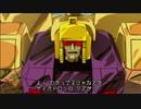 Transformers: Devastation プレイ動画 日本語字幕付き Part07