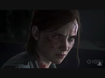 完全新作【ラストオブアス2】The Last of Us2 第一弾PV PSX2016