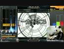 【beatmaniaIIDX_SINOBUZ】ずんだとぱんだのIIDX その9【ゆっくり+VOICEROID実況】