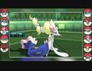 【ポケモンSM】 アグノム出禁!?五里夢厨シングルレート#4 thumbnail