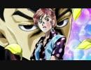 (MAD)【ジョジョの奇妙な冒険】 吉良りん☆レボリューション
