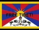 悪いひとたち 中国のチベット侵略虐殺 CHINA INVADES TIBET thumbnail