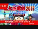 『ニンテンドー3DS』 ソフトカタログ 2016.12【十二月発売ソフト】