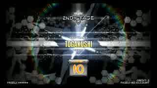 【元DP九段の日常】TOGAKUSHI(DPH)【Vol.089】