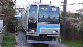 宮山駅(JR相模線)を発着する列車を撮ってみた