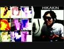 【リメイク】真・シンクロチーム vs HIKAKIN  ボイパ対決  Bad Apple‼︎