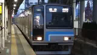 海老名駅(JR相模線)を発着する列車を撮ってみた