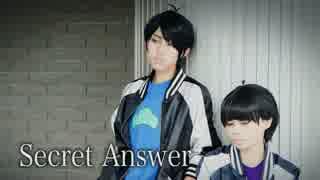 【色松】Secret Answer 踊ってみた【コスプレ】